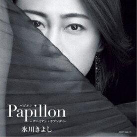 氷川きよし/パピヨン-ボヘミアン・ラプソディ-《スペシャル盤/Aタイプ》 (初回限定) 【CD+DVD】