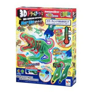 【送料無料】3Dドリームアーツペン エアーアップ カラーチェンジ! ほねほねセット(2本ペン)