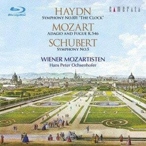 シューベルト:交響曲 第5番 【Blu-ray】