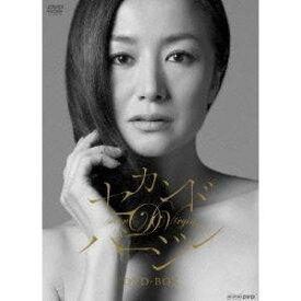 セカンドバージン 【DVD】