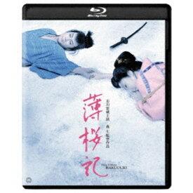 薄桜記 4K デジタル修復版 【Blu-ray】