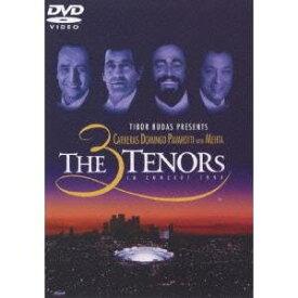 世界3大テノール'94 夢の競演 【DVD】