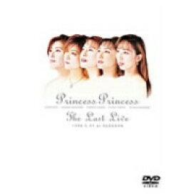 PRINCESS PRINCESS/The Last Live 【DVD】