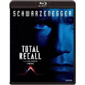 トータル・リコール 【Blu-ray】