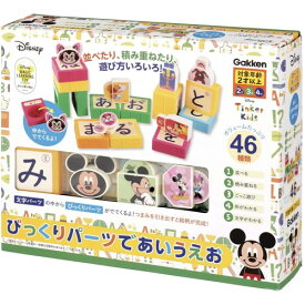 びっくりパーツであいうえおおもちゃ こども 子供 知育 勉強 2歳 ミッキーマウス