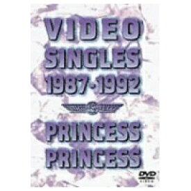 PRINCESS PRINCESS/VIDEO SINGLES 1987-1992 【DVD】