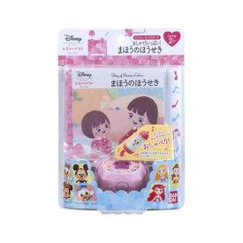 ずっとぎゅっと レミン&ソラン ディズニーキャラクターズ おしゃべりいっぱい!まほうのほうせき おもちゃ こども 子供 女の子 人形遊び 小物 2歳