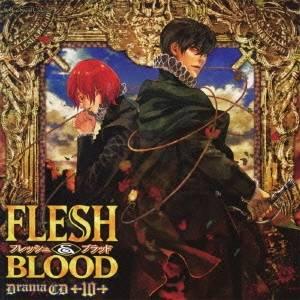 (ドラマCD)/ドラマCD FLESH&BLOOD 10 【CD】
