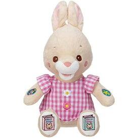 おやすみなさいのおともだち チアフルうさちゃんおもちゃ こども 子供 知育 勉強 ベビー 1歳6ヶ月