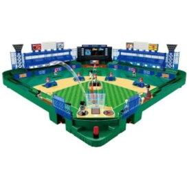 野球盤3Dエース モンスターコントロール おもちゃ こども 子供 パーティ ゲーム