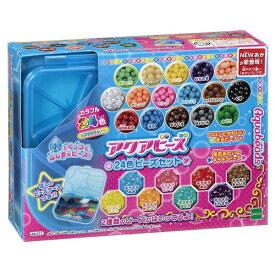 アクアビーズアート☆24色ビーズセット おもちゃ こども 子供 女の子 ままごと ごっこ 作る 6歳