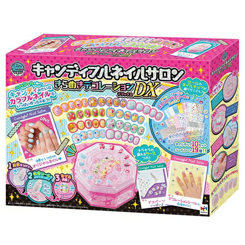 【送料無料】GirlsCosme キャンディフルネイルサロン きらめきデコレーションDX