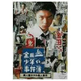 金田一少年の事件簿 異人館ホテル殺人事件 【DVD】