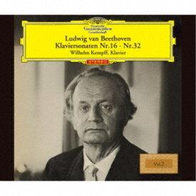 ヴィルヘルム・ケンプ/ベートーヴェン:ピアノ・ソナタ全集Vol.2 (初回限定)《SACD ※専用プレーヤーが必要です》 【CD】