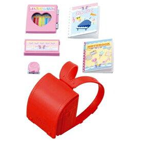 リカちゃん LG-09 リカちゃんグッズ ランドセルセット おもちゃ こども 子供 女の子 人形遊び 小物 3歳