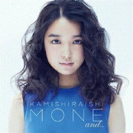 上白石萌音/and... 【CD】