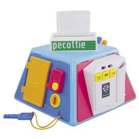 いたずら1歳やりたい放題セレクトおもちゃ こども 子供 知育 勉強 ベビー