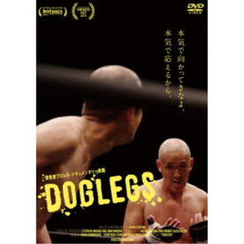 DOGLEGS 【DVD】
