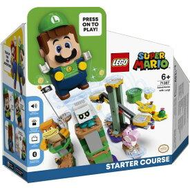 LEGO レゴ スーパーマリオ ルイージとぼうけんのはじまり 〜スターターセットおもちゃ こども 子供 レゴ ブロック 6歳 スーパーマリオブラザーズ