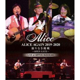 アリス/ALICE AGAIN 2019-2020 限りなき挑戦 -OPEN GATE- LIVE at NIPPON BUDOKAN 【Blu-ray】
