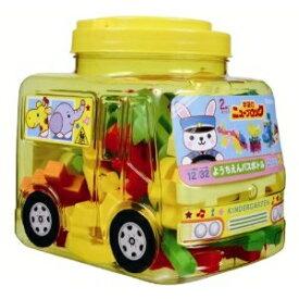 ニューブロック ようちえんバスボトル おもちゃ こども 子供 知育 勉強 2歳