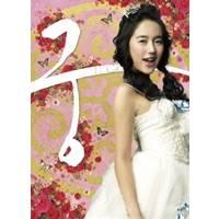 【送料無料】宮〜Love in Palace ディレクターズ・カット版 コンプリートブルーレイ BOX1 【Blu-ray】
