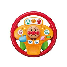 アンパンマン ミュージックでGO!のりのりドライブハンドルおもちゃ こども 子供 知育 勉強 2歳