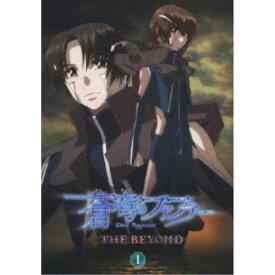 蒼穹のファフナー THE BEYOND 1 【Blu-ray】