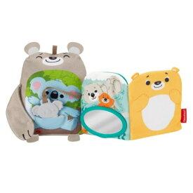 フィッシャープライス 布おもちゃシリーズ どうぶつたちと冒険!布えほんおもちゃ こども 子供 知育 勉強 ベビー 0歳3ヶ月