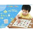 ラッピング対応可◆磁石かんじ盤(リニューアル) クリスマスプレゼント おもちゃ こども 子供 知育 勉強 1歳6ヶ月