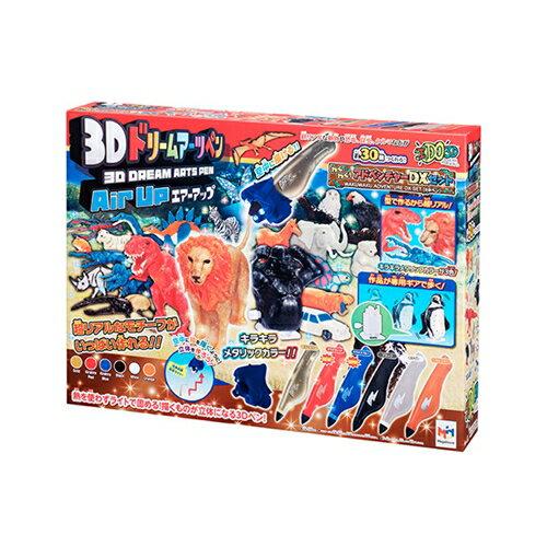 【送料無料】3Dドリームアーツペン わくわく!アドベンチャーDXセット(6本ペン)