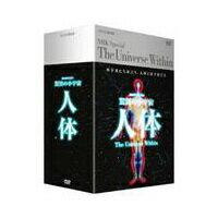 【送料無料】NHKスペシャル 驚異の小宇宙 人体 DVD-BOX 【DVD】
