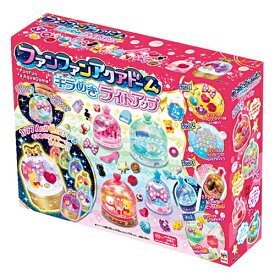 ファンファンアクアドーム キラめきライトアップ おもちゃ こども 子供 女の子 ままごと ごっこ 作る