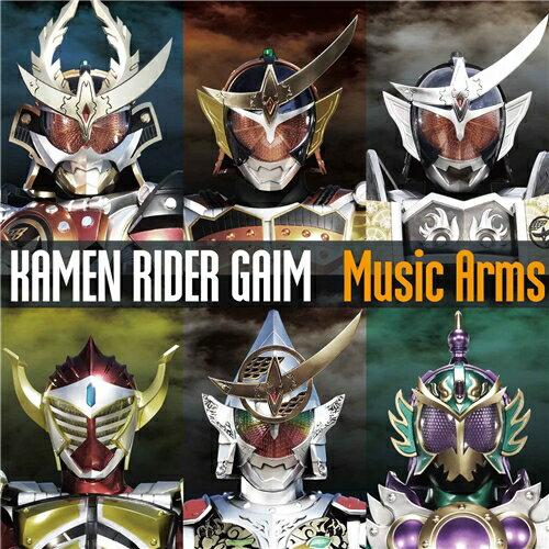 (キッズ)/KAMEN RIDER GAIM Music Arms 【CD+DVD】
