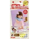 リンクコーデアクセつきぽぽちゃん専用ゆめかわワンピ おもちゃ こども 子供 女の子 人形遊び 洋服