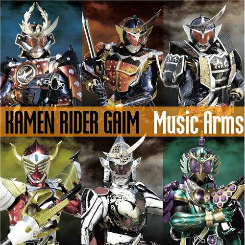(キッズ)/KAMEN RIDER GAIM Music Arms 【CD】