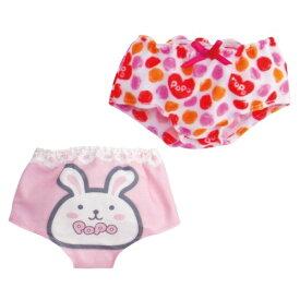 ぽぽちゃん・マシュマロぽぽちゃん兼用ぽぽちゃんのお姉さんパンツ2枚セットおもちゃ こども 子供 女の子 人形遊び 洋服