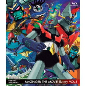 MAZINGER THE MOVIE Blu-ray VOL.1 【Blu-ray】
