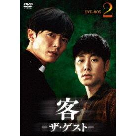 客 -ザ・ゲスト- DVD-BOX2 【DVD】