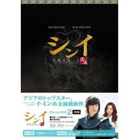 シンイ-信義- ブルーレイBOX2 【Blu-ray】