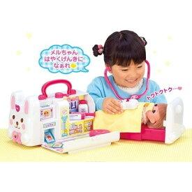 メルちゃん おしゃべりいっぱい うさぎさんきゅうきゅうしゃ おもちゃ こども 子供 女の子 人形遊び 小物