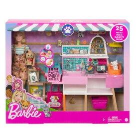 バービー ペットショップ トリミングも!おもちゃ こども 子供 女の子 人形遊び 3歳