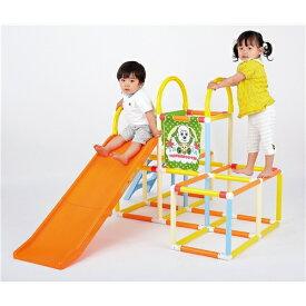いないいないばぁっ! ワンワンとうーたん♪ 4313 おりたたみロングスロープジムEX おもちゃ こども 子供 知育 勉強 遊具 室内 1歳6ヶ月 いないいないばあっ!
