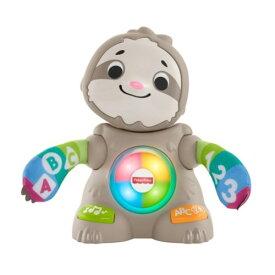 フィッシャープライス リンキマルズ ナマケモノおもちゃ こども 子供 知育 勉強 ベビー 0歳9ヶ月