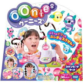 ウーニーズ スタンダードセット おもちゃ 雑貨 バラエティ 5歳