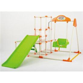 おりたたみロングスロープ キッズパークSP おもちゃ こども 子供 知育 勉強 遊具 室内 2歳