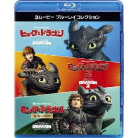 ヒックとドラゴン 3ムービー ブルーレイコレクション 【Blu-ray】