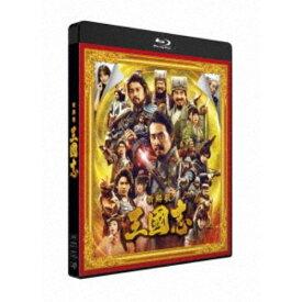 新解釈・三國志《通常版》 【Blu-ray】