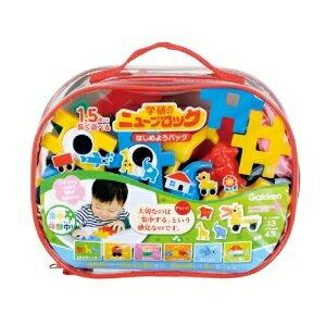 ニューブロック 1.5歳から長く遊べる はじめようバッグ