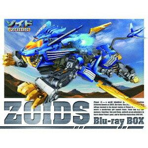 【送料無料】ゾイド Blu-ray BOX 【Blu-ray】